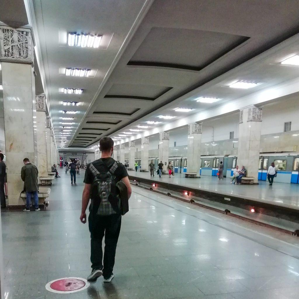 Метрополитен в Москве