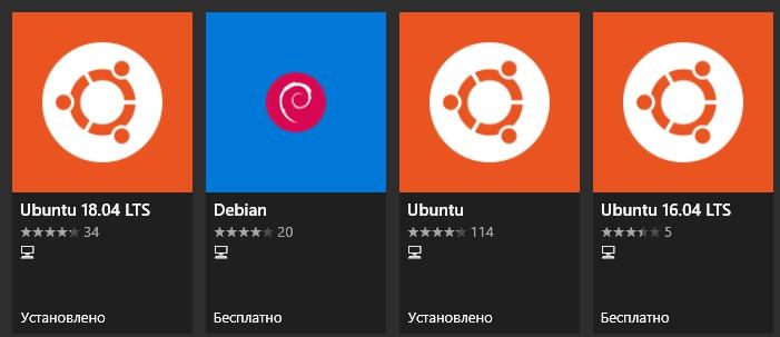 Все бесплатные версии основаны на Debian
