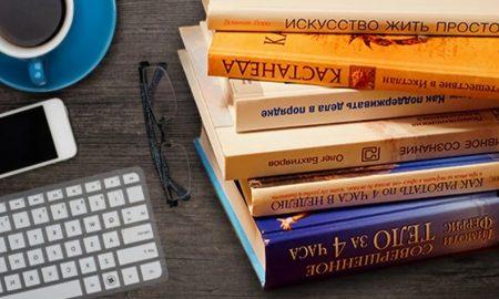 Есть ли польза от книг по саморазвитию?